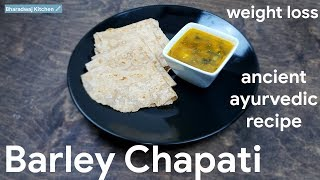 Barley Chapati | Ancient Ayurvedic Recipe | Weight loss breakfast | Health Tips