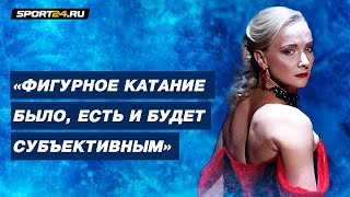 Оксана Домнина главная роль жизни танцы на льду тогда и сейчас Олимпиада