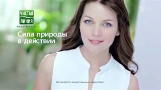 Рекламный ролик Чистая Линия   Pure Line commercial
