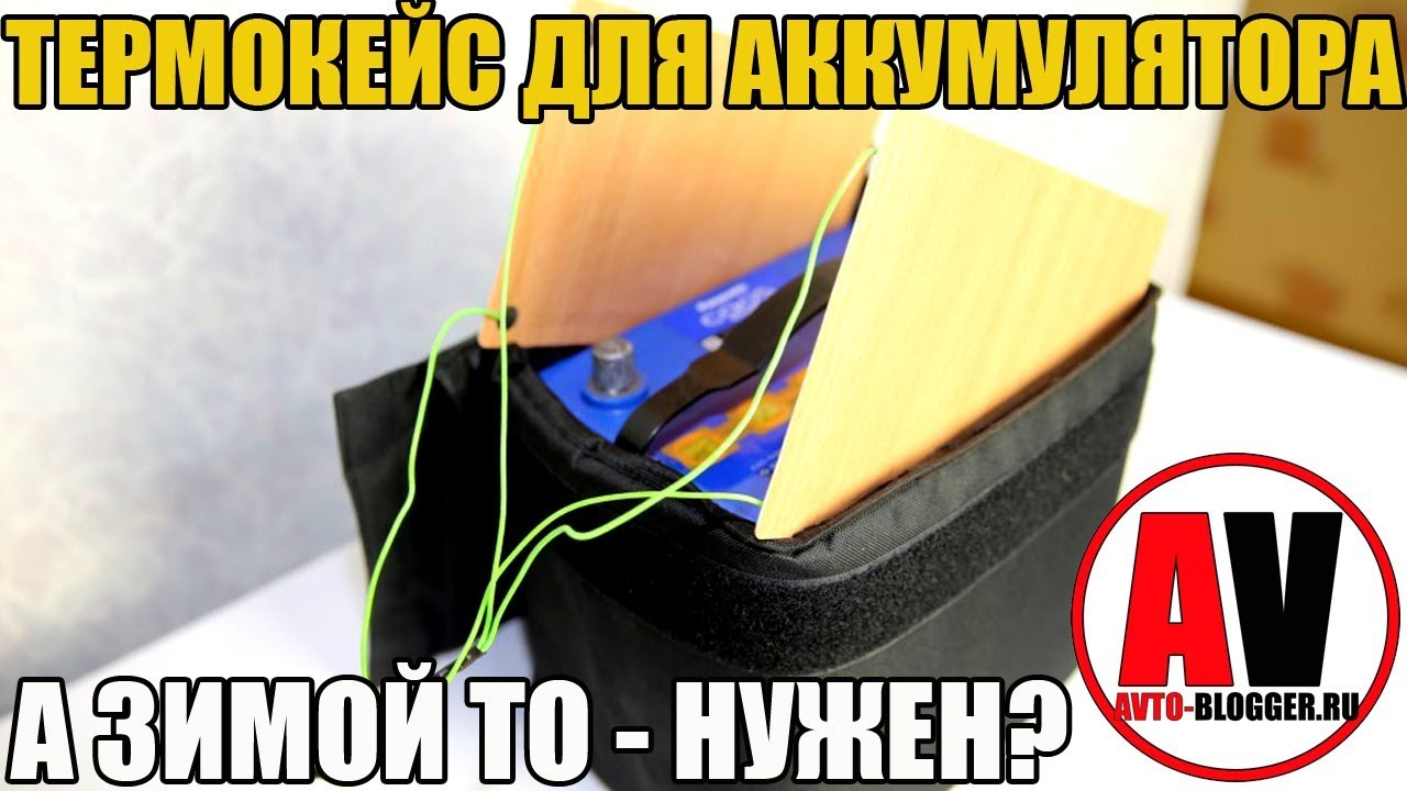 как выбрать защитный тент-чехол для автомобиля.mp4 - YouTube