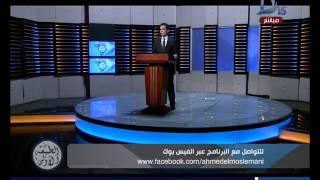 بالفيديو.. أحمد المسلماني يقترح خطة لنهوض مصر علميًا
