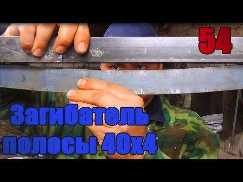 Реабілітація воїнів на тренажері Сухожил