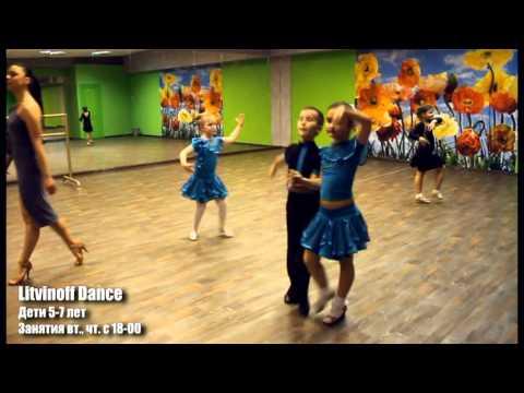 Русские народные танцы - обучающие уроки