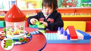おでかけ 南知多おもちゃ王国に遊びに行ったよ❤おでかけ ブロック いきもの 水族館 Toy Kids トイキッズ anpanman