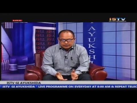 29TH MARCH 2017 ISTV GI AYUKSHIDA LIVE