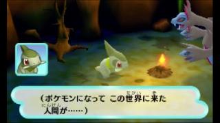 【実況】ポケダン マグナゲートと∞迷宮 その5