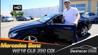 Mercedes Benz CLS AMG авто из Германии(На нашем канале мы подробно рассказываем о немецком автомобильном рынке. Осмотры, тест-драйвы, покупка..., 2015-07-18T13:42:14.000Z)