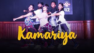 Kamariya | Dance Fitness Choreography by Vijaya Tupurani | STREE