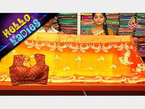 Daily Wear Fancy & Tussar Silk Sarees || Hello Ladies || Vanitha TV