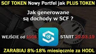 SCF Token Jak generowany jest dochód Nowości Portfel od 100 Do 18 mies za HODL