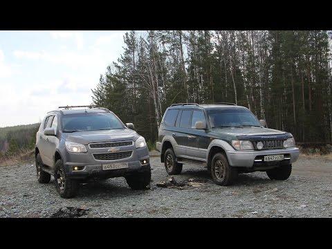 2016 Off road Chevrolet Trailblazer & TLC Prado