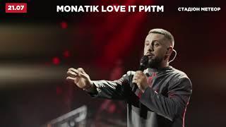 MONATIK LOVE IT РИТМ ТУР - Дніпро, 21.07.2019
