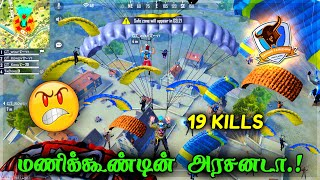 😡Why Im Clock Tower King?😡 | Free Fire Attacking Squad Ranked GamePlay Tamil | Tips&TRicks Tamil
