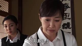 映画『おみおくり』 2018年3月24日(土)より、有楽町スバル座ほか全国...