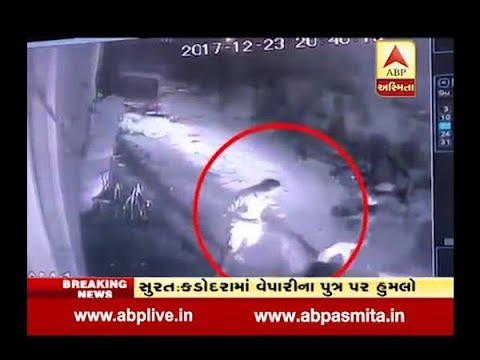 Businessmen son beaten by hanu bharwad gang in kadodara at surat watch cctv