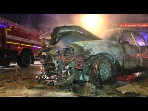 Авария в Екатеринбурге: Черепанова-Бебеля, машина загорелась