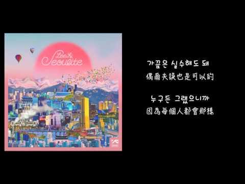 【韓中歌詞】이하이 李夏怡 Lee Hi - 한숨 Breathe (附影片) @ KLY KALLERY :: 痞客邦