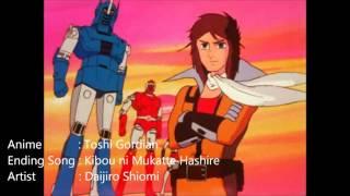 Toshi Gordian - Ending Song Full Version - [Daijiro Shiomi - Kibou ni Mukatte Hashire]