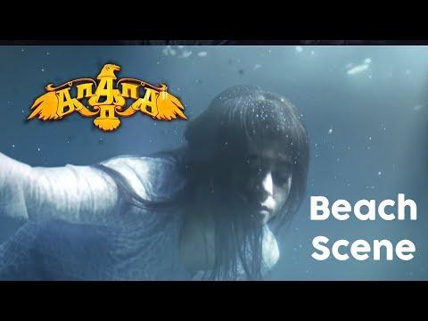 Ka..Ka..Ka..Aabathin Arikuri - Beach Scene | Ashok | Kiran Pathikonda