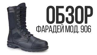 видео Купить Ботинки с высоким берцем ( берцы ) GARSING ( ГАРСИНГ ) RUSH OLIVA 35 О облегченные оливковые (1502050)