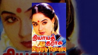 Nyaya Tharasu (1989) Tamil Movie