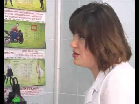 Комплексное обследование для женщин гинекология