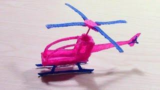 Как нарисовать крутой 3D вертолет ЗD ручкой???(Зарегистрируйся на сервисе Letyshops и начинай зарабатывать на покупках: https://letyshops.ru/UmeloeTV-1 - Расширение Google..., 2016-06-07T08:26:48.000Z)