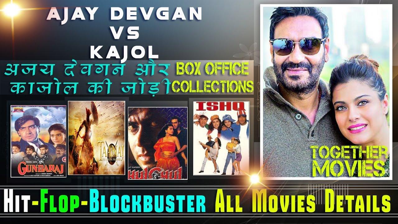 Movies list and kajol shahrukh Kajol Complete