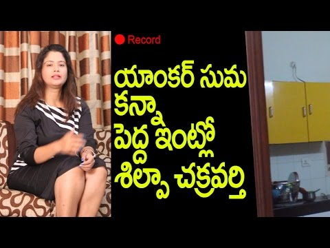 TV Anchor Silpa Chakravarthy Home At Somajiguda - Telugu Popular TV