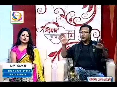 Asif Akbar & Kona | Interview In Amar Ami