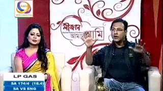 asif akbar kona interview in amar ami