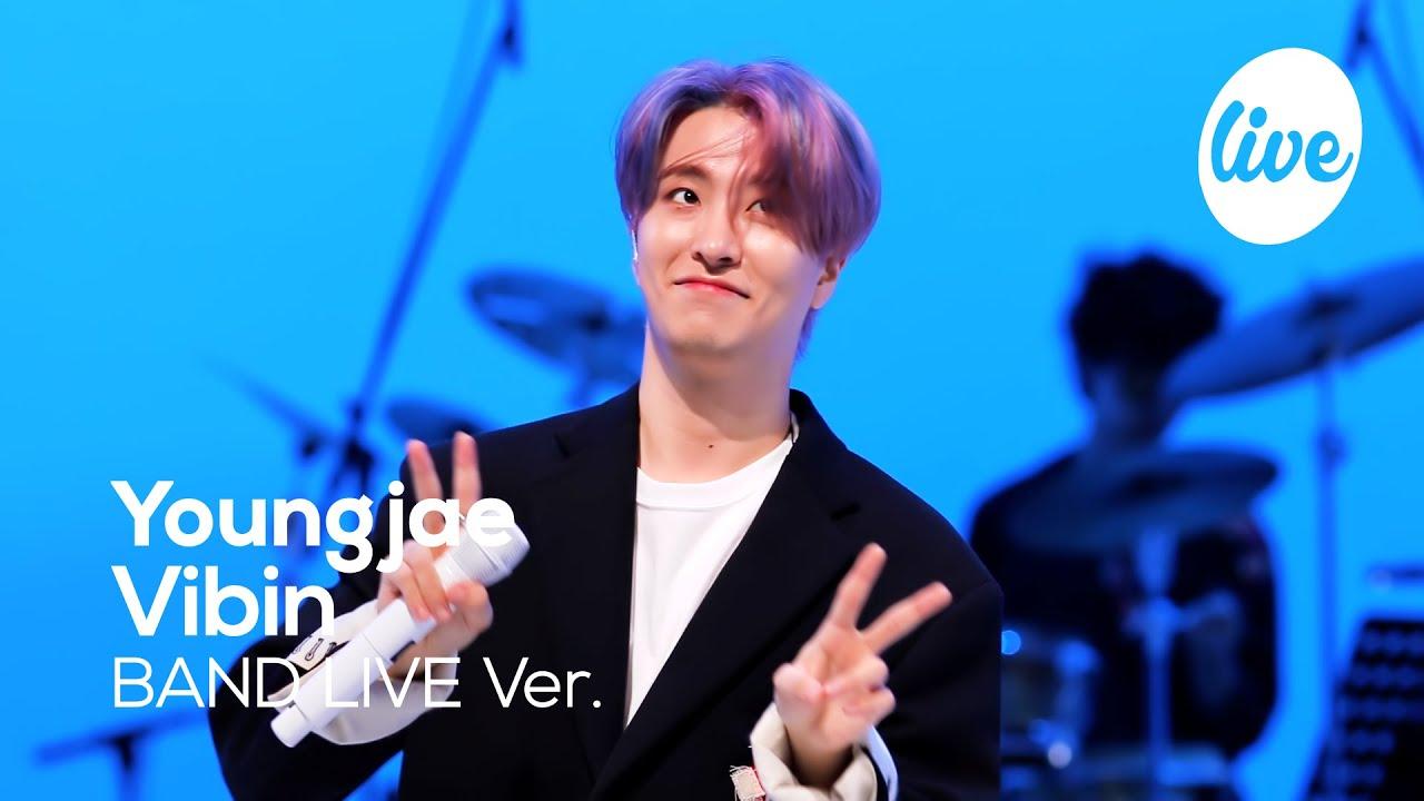 "[4K] 영재(Youngjae) -""Vibin"" Band LIVE Concert│갓영재의 첫번째 미니앨범 타이틀💚 [it's KPOP LIVE 잇츠라이브]"