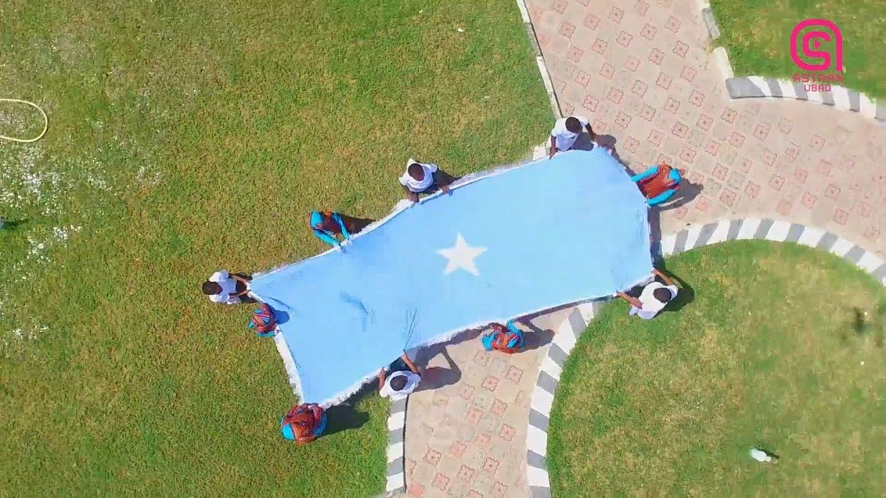 Download Heesta Calanka Somalia