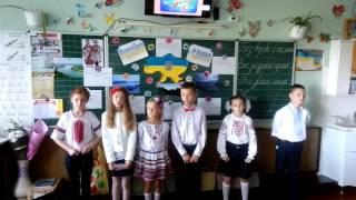 Україна- єдина країна! Перший урок 2016-17 н.р. 4 клас ЗОШ 39 м.Чернівці