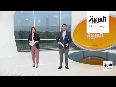 صباح العربية الحلقة الكاملة | اللبنانيون يهبون لمساعدة عاصمتهم  - نشر قبل 2 ساعة