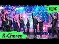 K-Choreo 8K 슈퍼주니어 직캠 'House Party' SUPER JUNIOR Choreography l @MusicBank 210326