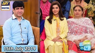 Good Morning Pakistan | Husband Wife Relationship Discussion | 15th July 2019 | ARY Digital