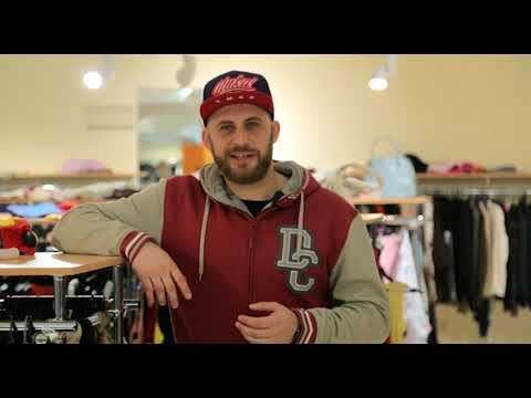 Сеть магазинов одежды Second Hand Баско Пати