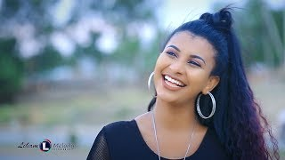 Brhanu Kidanu - Msli Kumenaki / Ethiopian Music 2019 (Official Video)