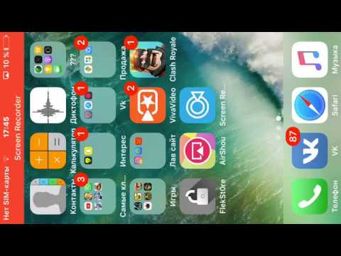 Как поставить время на айфоне 7