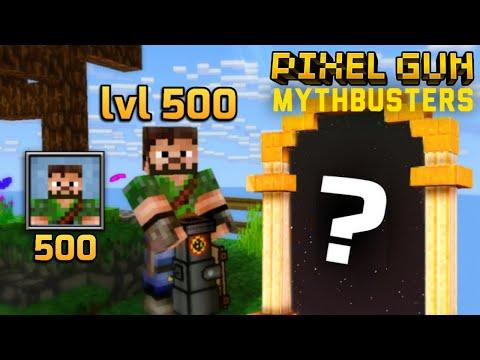 PG3D Mythbusters #81 Mystery Event & Lvl 500 Player (Pixel Gun 3D)