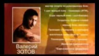 Шутбоксинг-ткБОЕЦ