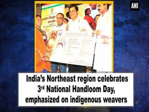 India's Northeast region celebrates 3rd National Handloom Day, emphasized on indigenous weavers