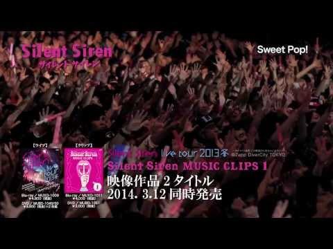 【Silent Siren】初の映像作品「MV集」「Zepp Live」同時発売!【告知動画】