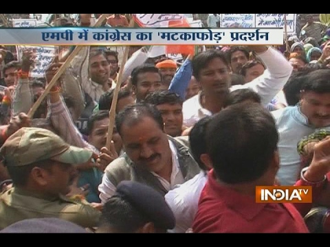 Congress Workers Protest outside Municipal Corporation Office in MP's District Dewas