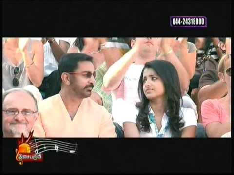 Thunairupaal Meenakshi - - Download Tamil Songs