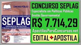 Edital Concurso SEPLAG 2018 - Especialista em Políticas Públicas e Gestão Governamental