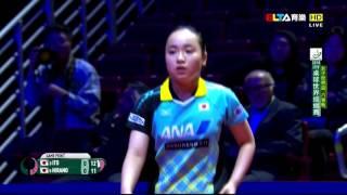 2016 Women's World Cup (QF2) HIRANO Miu - ITO Mima [Full Match/Chinese|HD]