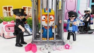 누명을 쓰고 감옥에 갇힌 뽀로로! 진짜 도둑을 잡아줘 플레이모빌 경찰서 장난감 놀이