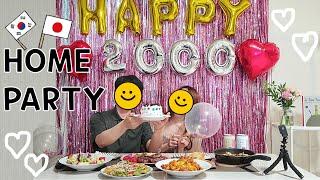 )한일부부의 기념일 홈파티【꾸미기/요리/케이크】